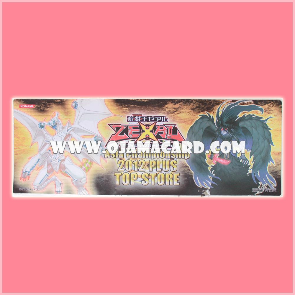 Yu-Gi-Oh! ZEXAL OCG Top Store 2012 Plus Playmat / Duel Field - Evolzar Dolkka & Adreus, Keeper of Armageddon (Limited Edition) 70%