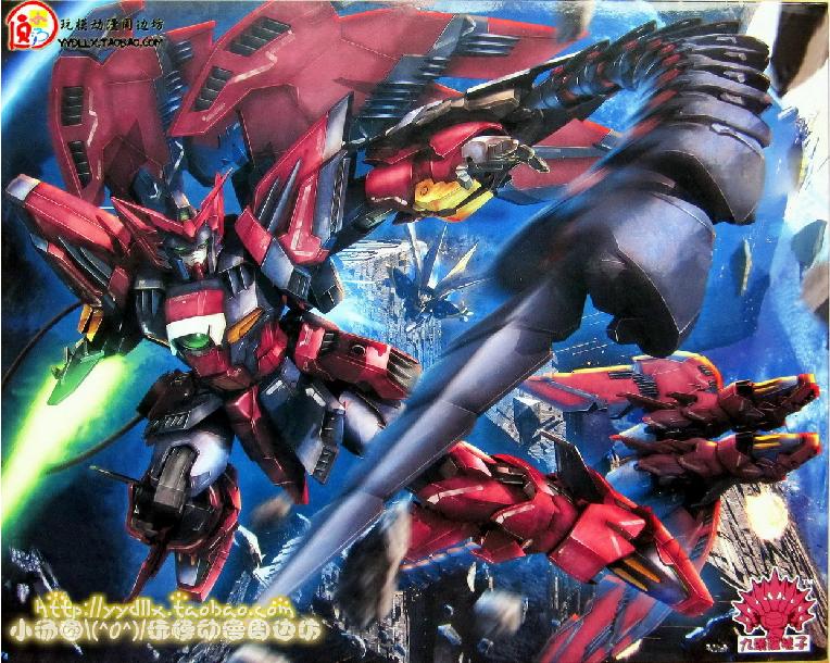 MG 1/100 Gundam Epyon EW Ver. [Momoko]