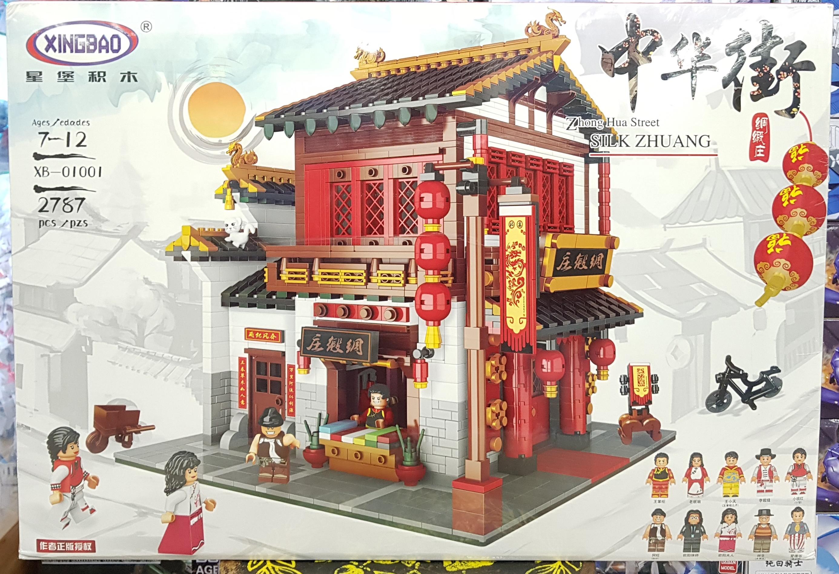XINGBAO ZHONG HUA STREET SILK ZHUANG 01001 [2787ชิ้น]