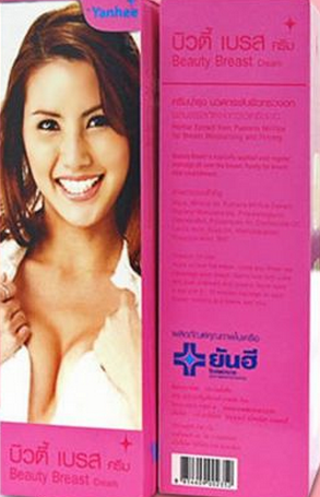 Yanhee Beauty Breast Cream 100 g