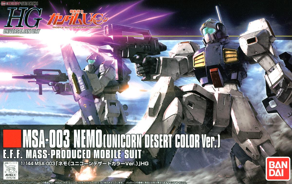 MSA-003 Nemo (Unicorn Desert Color Ver.) (HGUC)