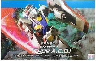 HG OO (45) 1/144 GN-000 O Gundam