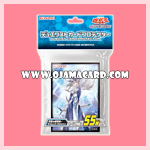 Yu-Gi-Oh! ARC-V Official Card Game Duelist Card Protector Sleeve - Silent Magician 55ct.