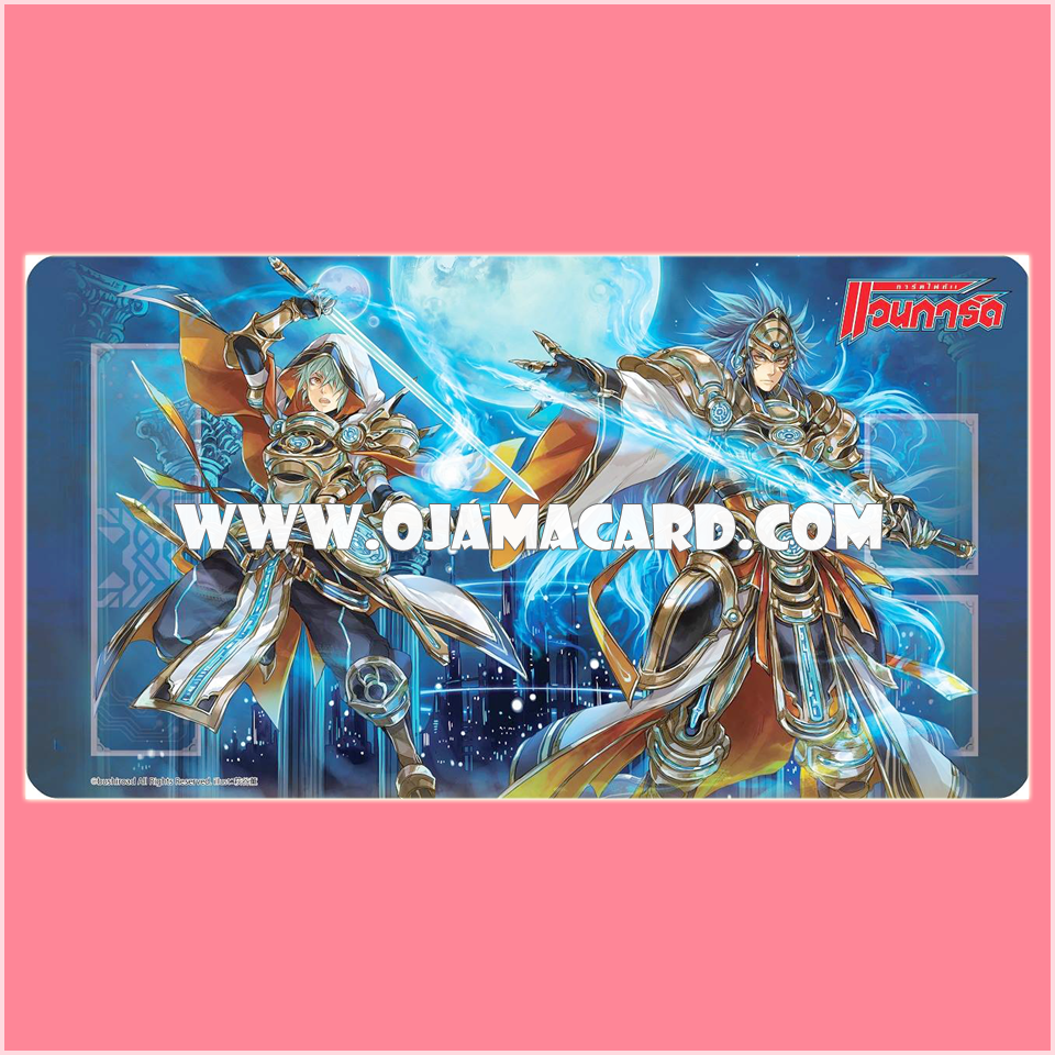 VG Fighter's Rubber Play Mat Collection Vol.10 - Oath Liberator, Aglovale & Bluish Flame Liberator, Percival