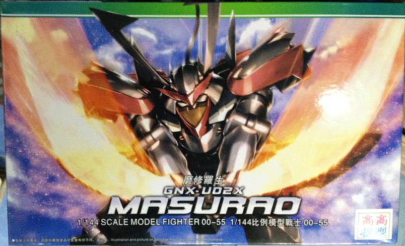 HG OO (55) 1/144 Masurao