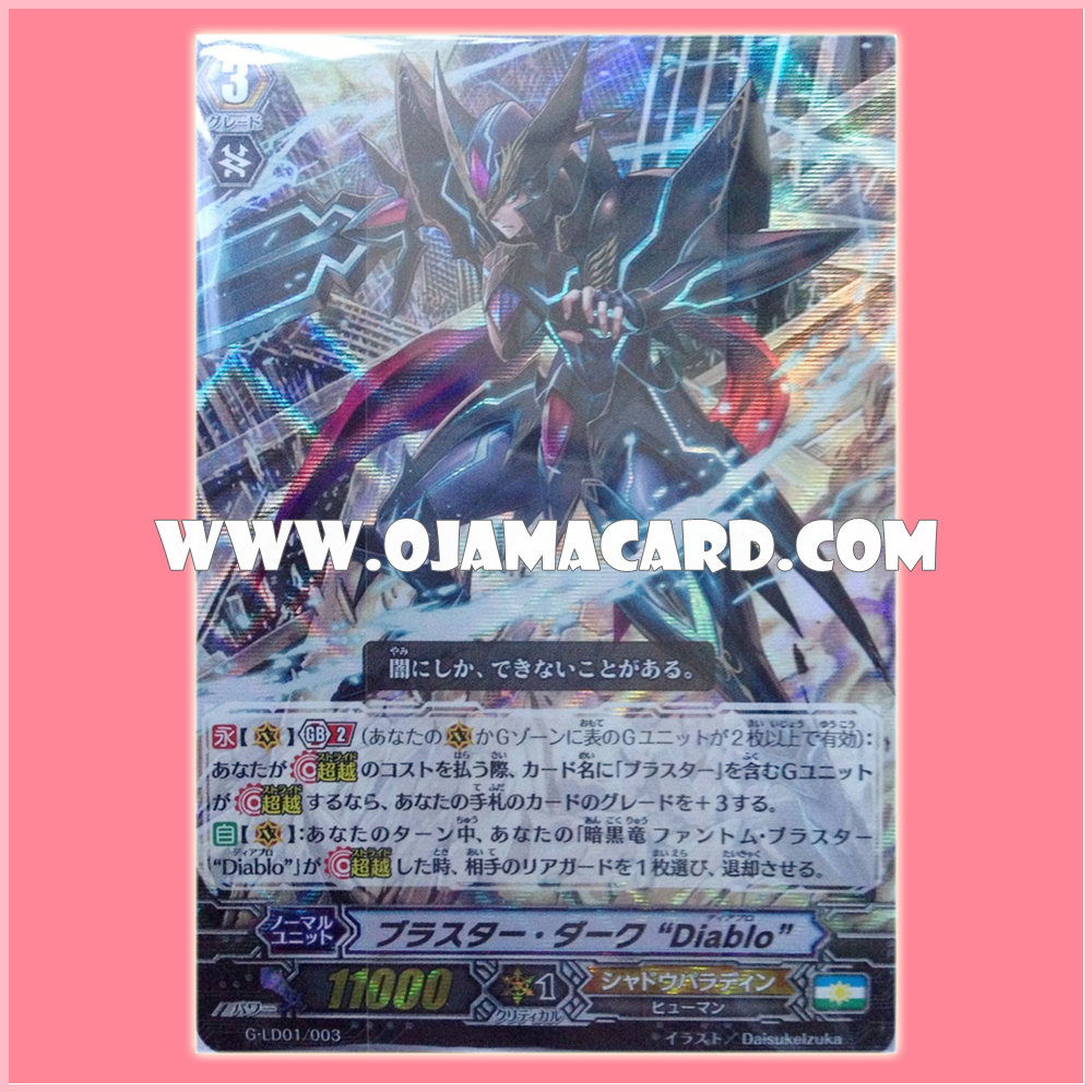 "G Legend Deck 1 : The Dark ""Ren Suzugamori"" (VG-G-LD01) - Full Foil Deck 98% - G-LD01/001 *4 & G-LD01/008 *4"