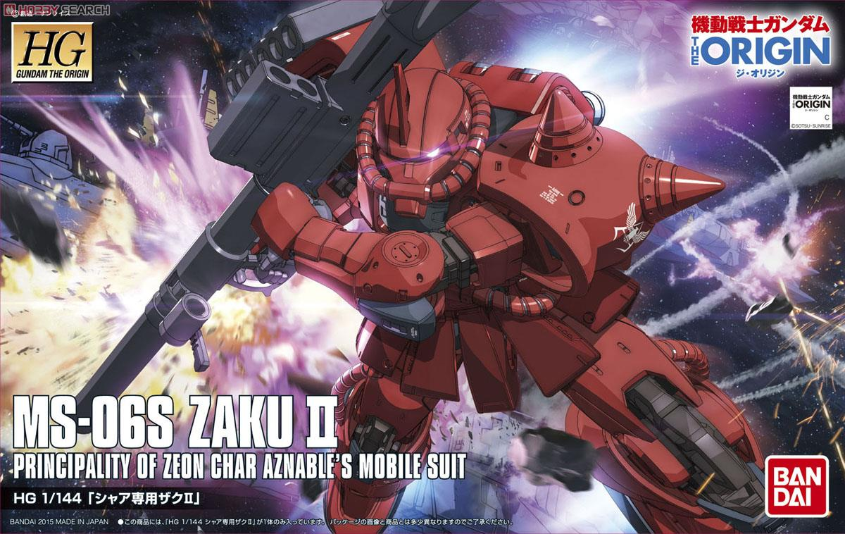 Char Aznable`s Custom Zaku II (THE ORIGIN) (HG)