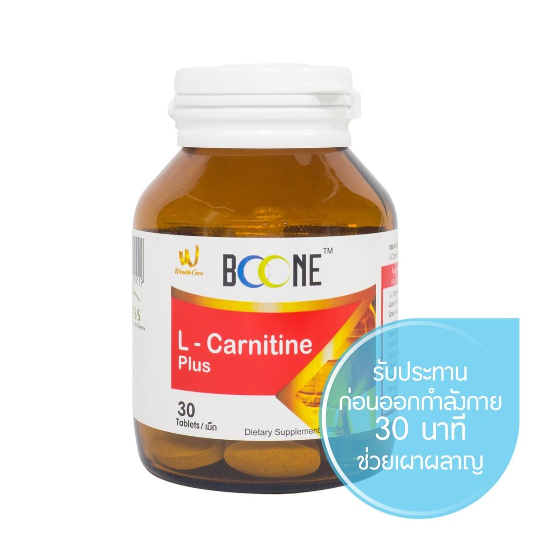 SANAYLORRIENT BOONE L-Carnitine Plus (30 tabs/bottle)เสน่ห์ลอเรียนท์ บูนี่ แอล-คาร์นิทีน พลัส (30 เม็ด/ขวด)1ขวด