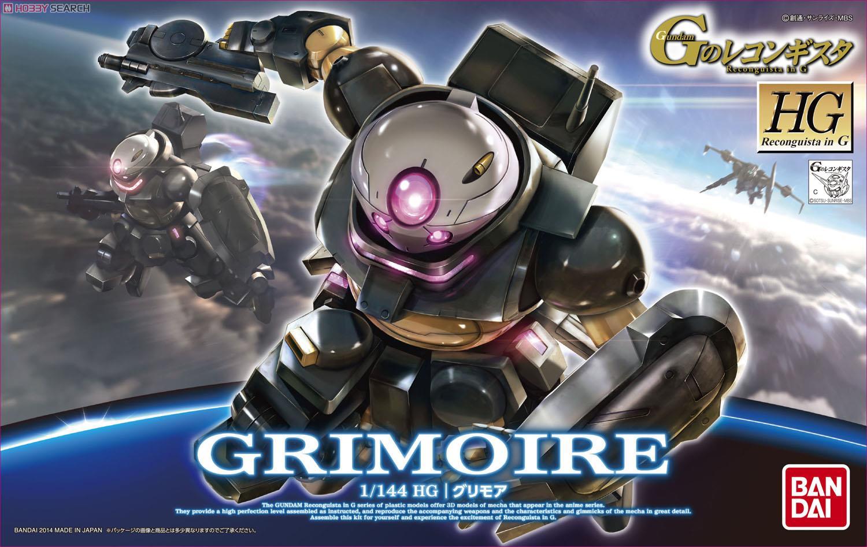 Grimoire (HG)