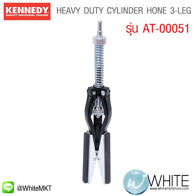 HEAVY DUTY CYLINDER HONE 3-LEG ยี่ห้อ KENNEDY ประเทศอังกฤษ