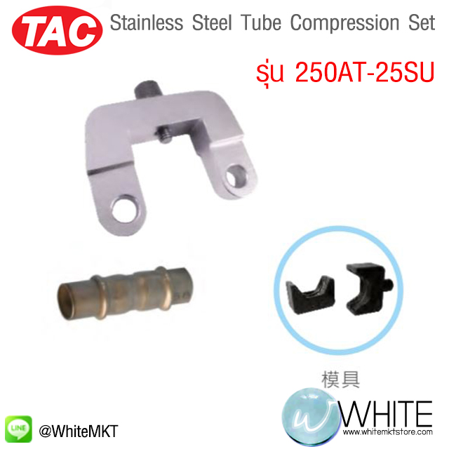 Stainless Steel Tube Compression Set รุ่น 250AT-25SU ยี่ห้อ TAC (CHI)
