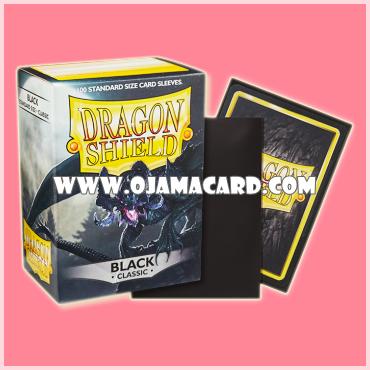 Dragon Shield Standard Size Card Sleeves - Black • Classic 100ct.
