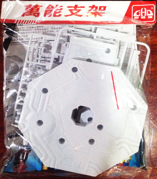 1/100 Action Base (White) [GHD]