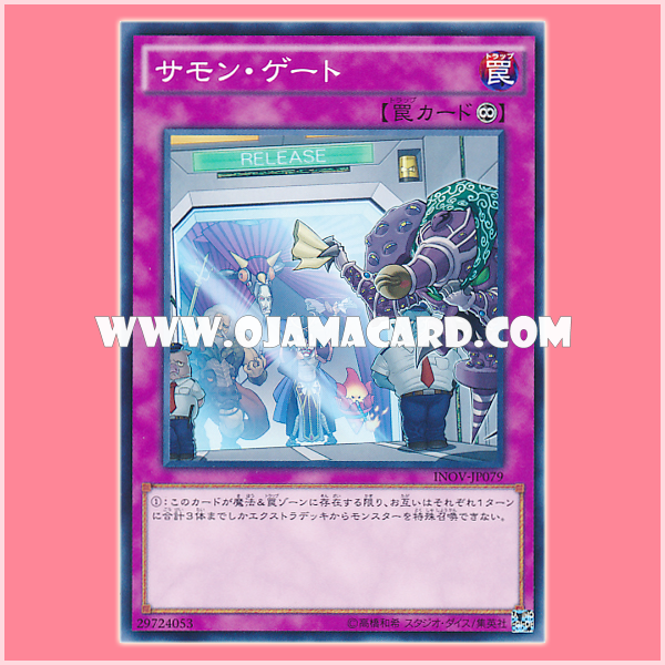 INOV-JP079 : Summon Gate (Common)