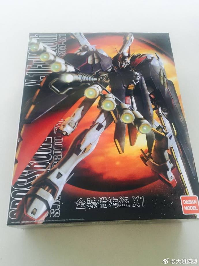 MG 1/100 (6644) Crossbone Gundam X-1 Full Cloth [Daban]