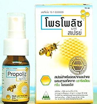 Propoliz Mouth Spray โพรโพลิซ เมาท์ สเปรย์ 15ml สเปรย์สำหรับช่องปากและลำคอ แก้ไอ แก้ระคายคอ ลดแผลร้อนใน ช่วยให้ชุ่มคอ ลดเส้นเสียงอักเสบ ดับกลิ่นปาก ใช้ดีและขายดีสุดดๆ