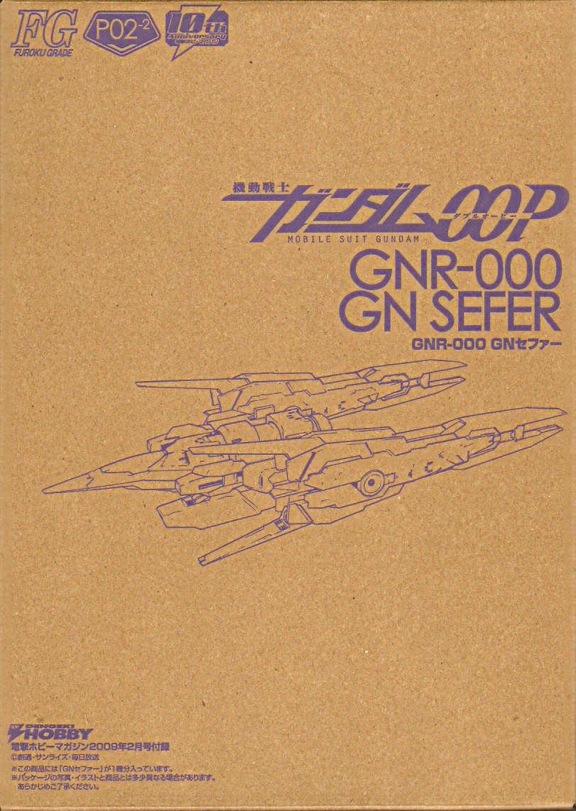 GN - SEFER