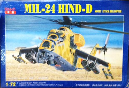 1/72 MIL-24 HIND-D