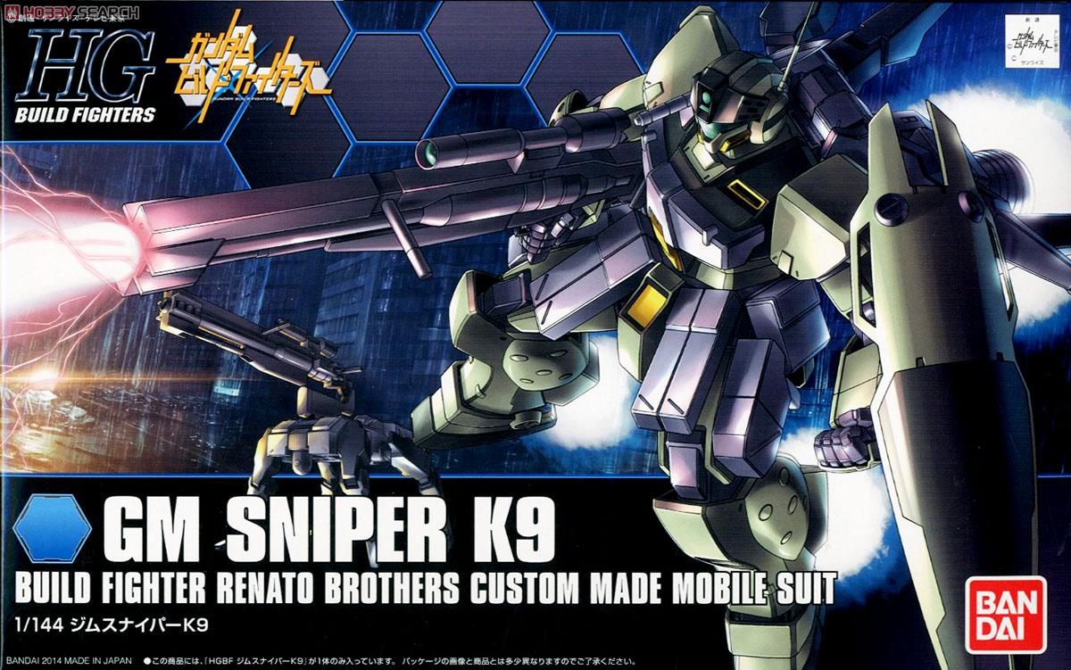 GM Sniper K9 (HGBF)