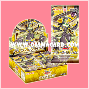912 - Maximum Crisis [MACR-JP] - Booster Box (JP Ver.)