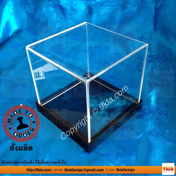 17x15x17 cm. กล่องโชว์โมเดล (สินค้าสั่งผลิต-ไม่มีสต๊อก)
