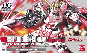 Unicorn Gundam Destroy Mode Titanium Finish