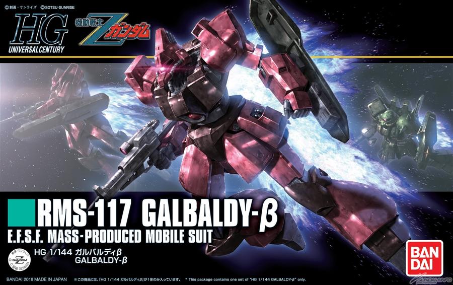 RMS-117 GALBALDY-B