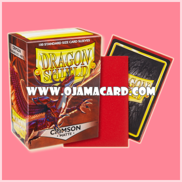 Dragon Shield Standard Size Card Sleeves - Crimson • Matte 100ct.