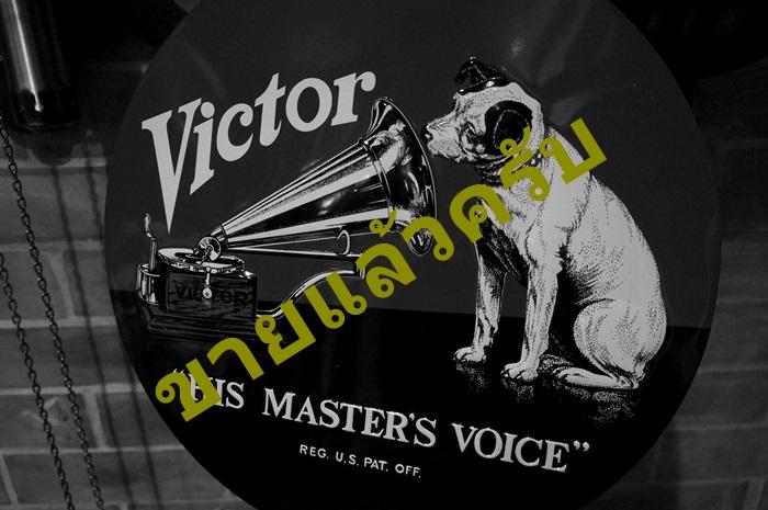 """ป้ายสังกะสีvictor """"His master""""s voice"""" รหัส131058pi"""