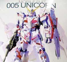 MG (005) 1/100 RX-O Unicorn Gundam Ver. Ka