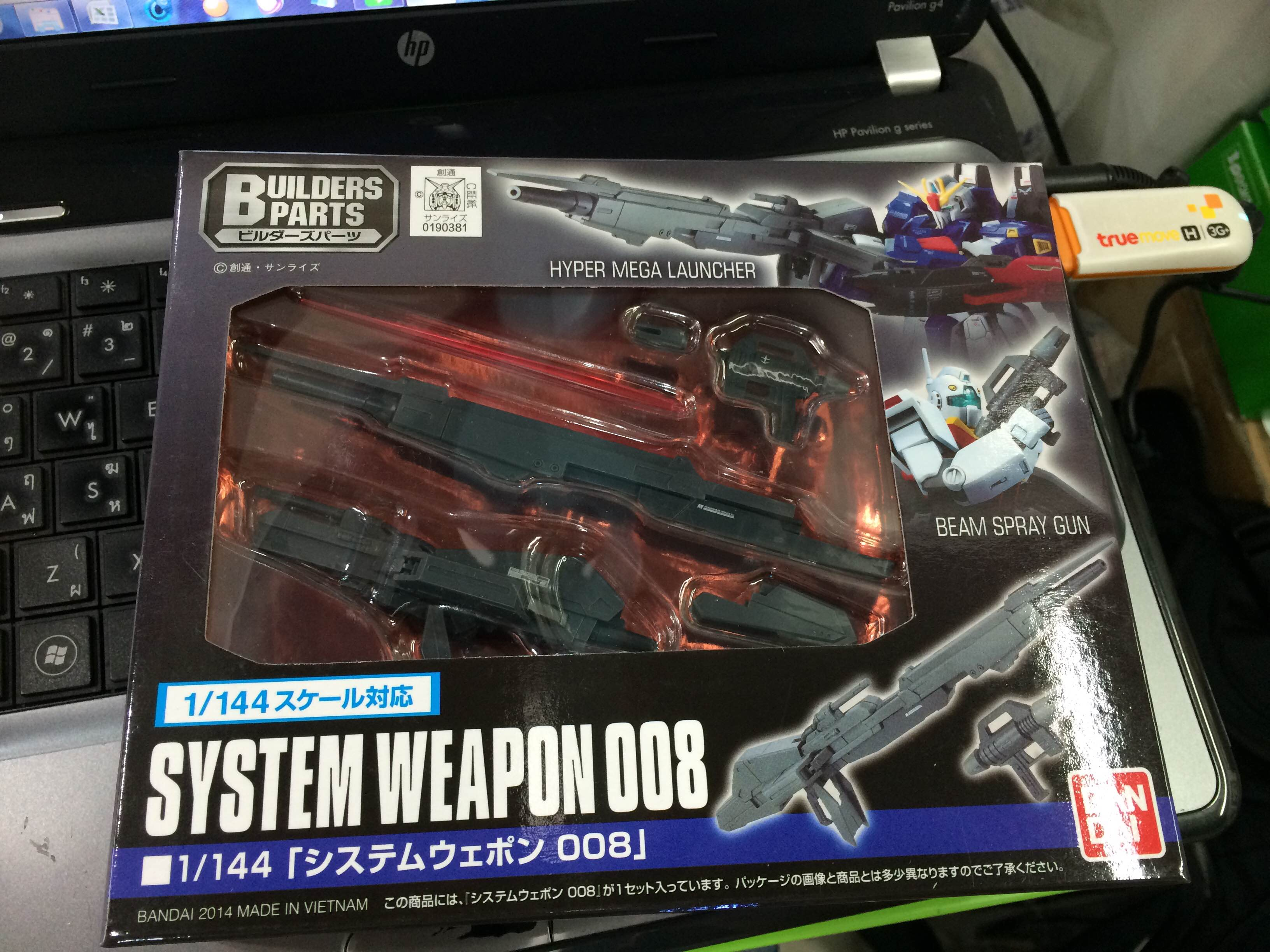 SYSTEM WEAPON 008