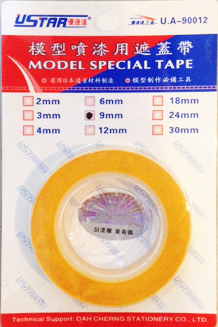 Model Special Tape 9mm [U-Star]
