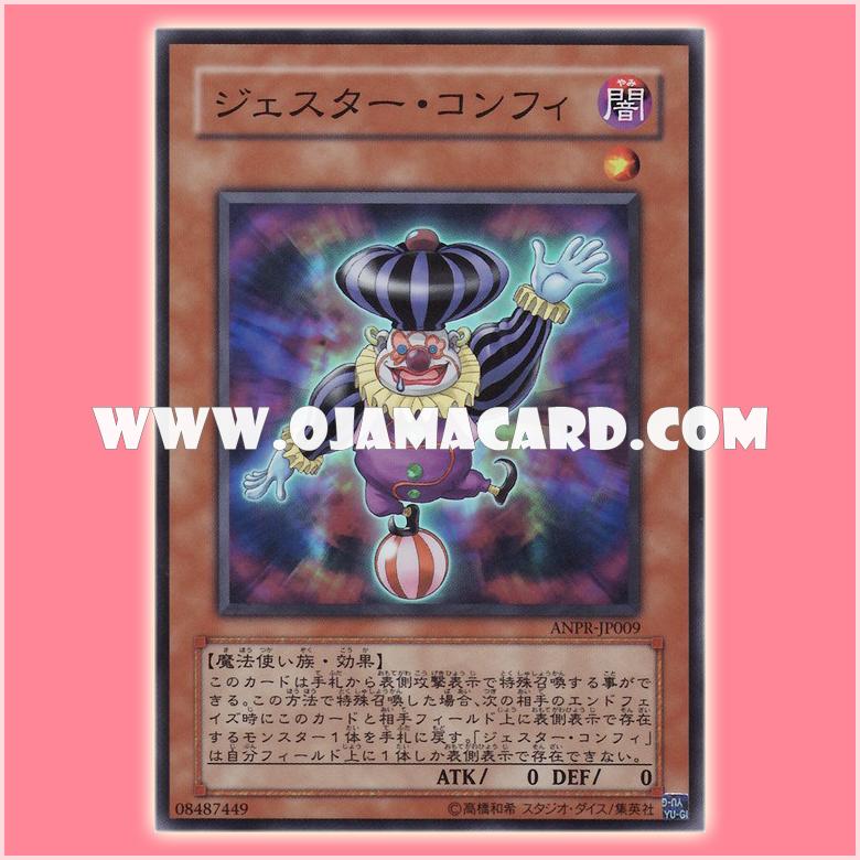 ANPR-JP009 : Jester Confit (Super Rare)