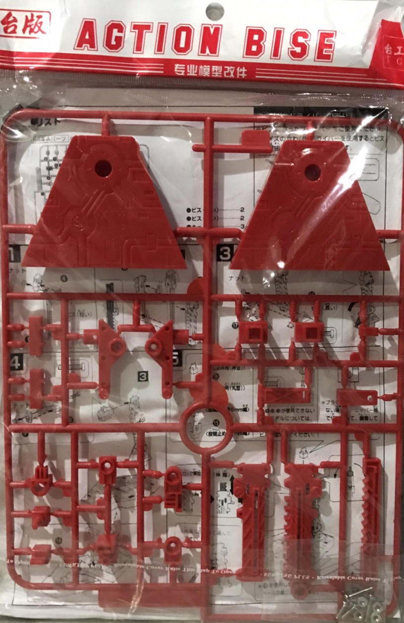 Action Base 1/144 Red