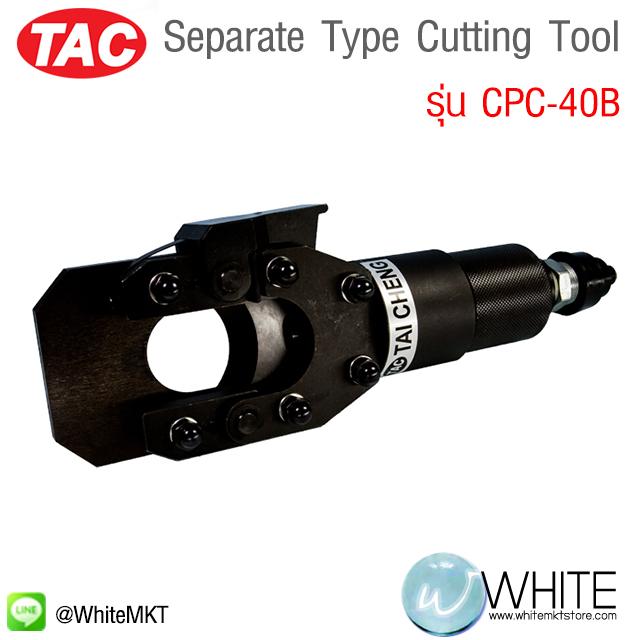 Separate Type Cutting Tool รุ่น CPC-40B ยี่ห้อ TAC (CHI)