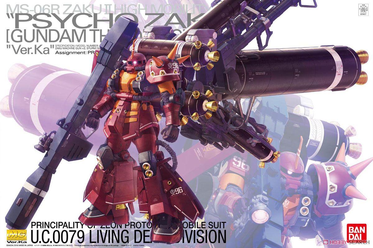 High Mobility Type Zaku II `Psycho Zaku` Ver.Ka (Gundam Thunderbolt Ver.) (MG)
