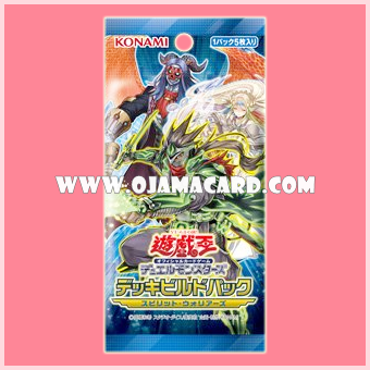 Deck Build Pack : Spirit Warriors [DBSW-JP] - Booster Pack (JP Ver.)