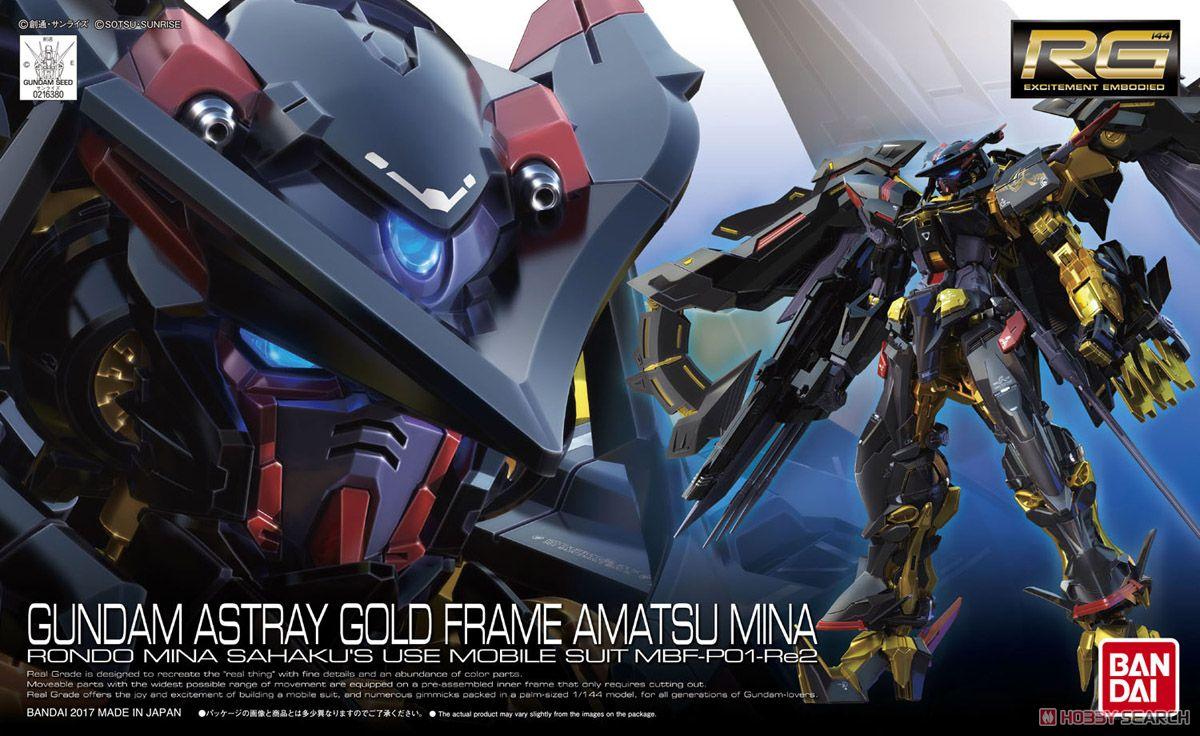Gundam Astray Gold Frame Amatsu Mina (RG)