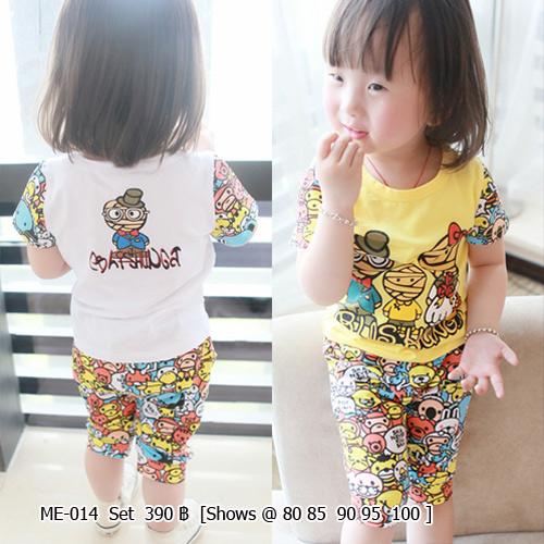 ME-014 เสื้อ + กางเกง (ไซส์ 80-100)