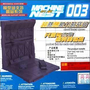 Mechanical Chain Base 003 / Machine Nest 003 / โรงซ่อมบำรุง 003