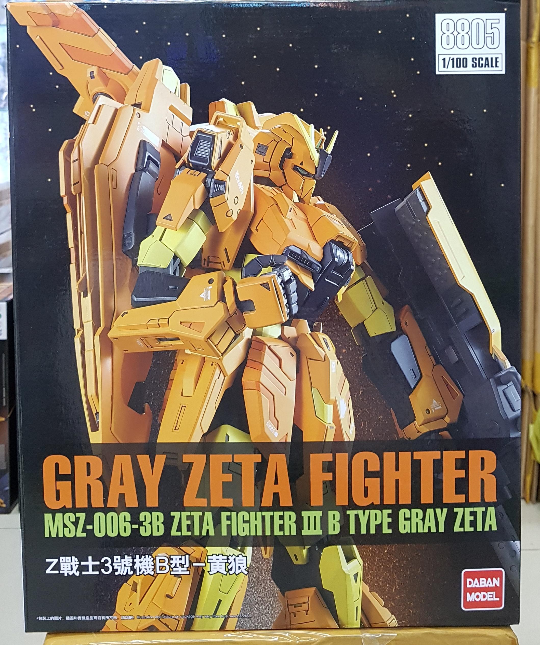 GRAY ZETA FIGHTER [Daban] 8805