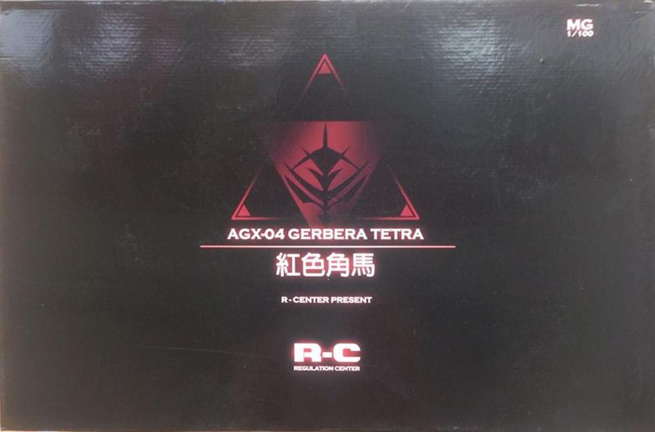 MG 1/100 AGX-04 Gerbera Tetra [RC]