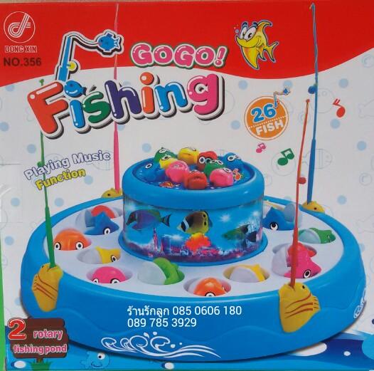 ชุดตกปลาของเล่นเด็ก 2 ชั้น มีกล่องไฟทะเลดนตรี