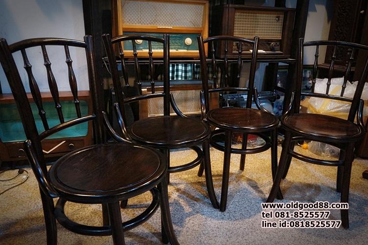 เก้าอี้เชคโก รหัส27460cl