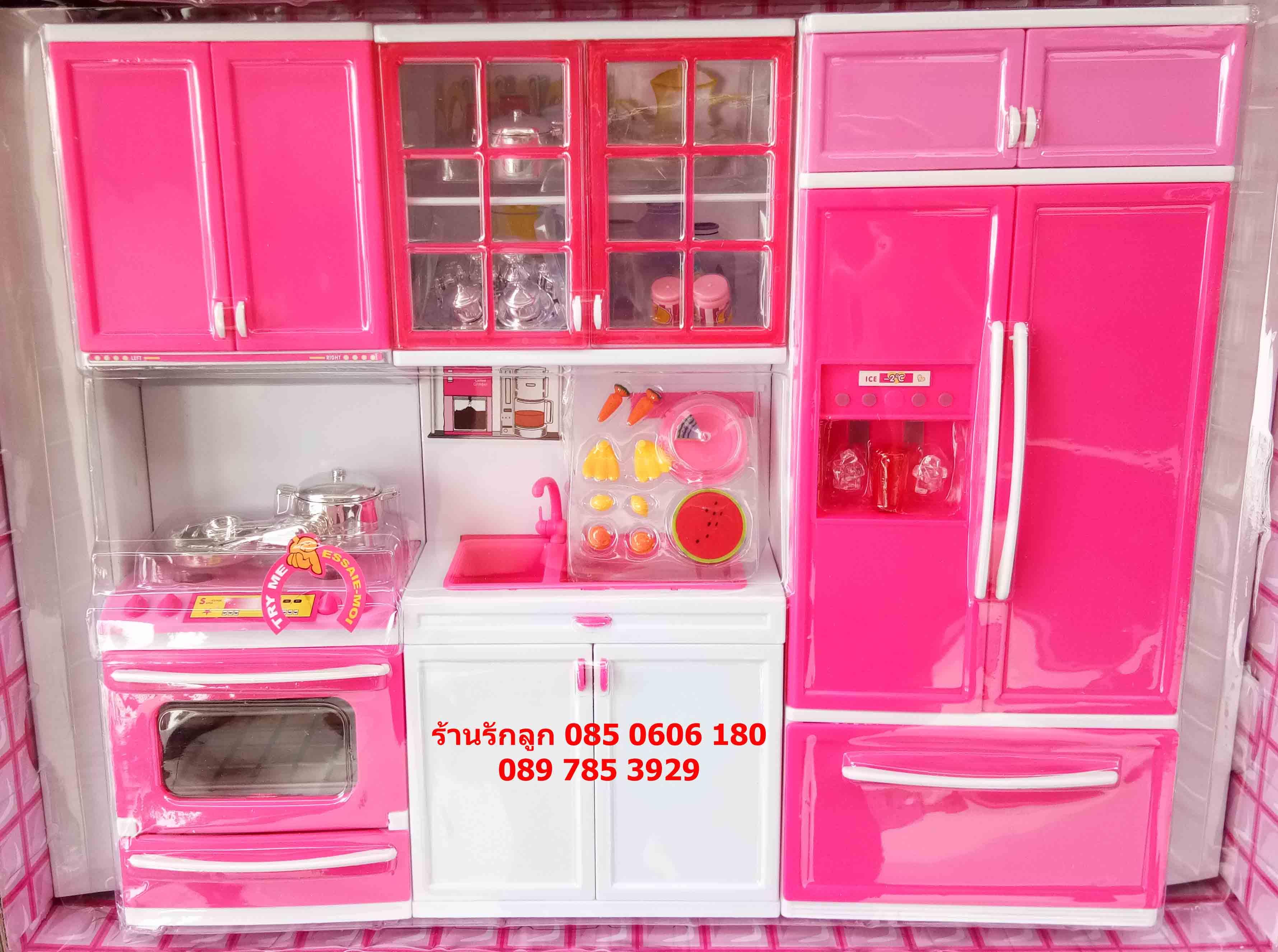 ชุดห้องครัวของเล่นเด็ก เตามีเสียง มีไฟ มีตู้เย็น Modern Kitchent