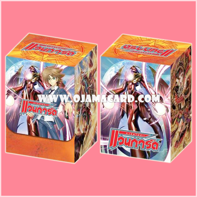 VG Fighter's Deck Holder Collection Vol.08 : Toshiki Kai & Transcendence Dragon, Dragonic Nouvelle Vague