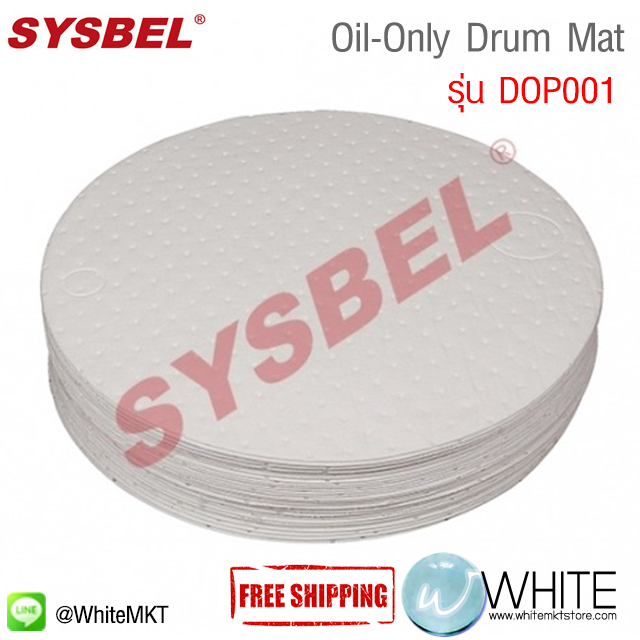 Oil-Only Drum Mat รุ่น DOP001