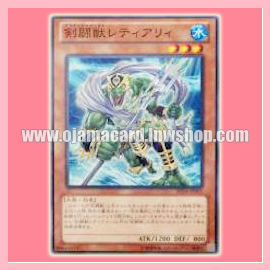 AT04-JP005 : Gladial Beast Retiari / Gladiator Beast Retiari (Common)