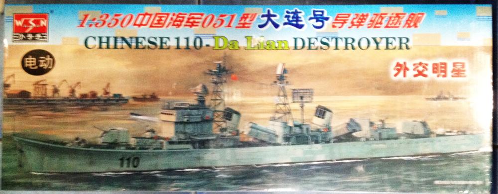 1/350 DaLian
