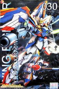 Wing Gundam EW Ver. MG